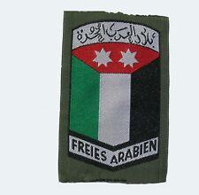 German WW2 FREIES ARABIEN woven sleeve shield