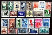 Repubblica - 1° Periodo - non linguellati - perfetti - Lotto 26 francobolli