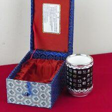 Chinois Mandarin Alphabet Cup China Stainless Steel Rim Ceramic Mug
