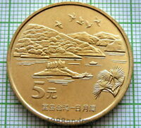 CHINA 2004 5 YUAN, SUN MOON LAKE - Famous Sights in Taiwan Series, UNC
