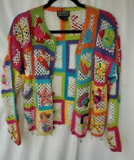 Berek Sm Takako Sakon Women's Sweater Cardigan Summer Mermaid crab beads shells