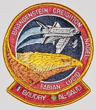 Ricamate patch spaziale NASA sts-51-g dello Space Shuttle Discovery... a3023