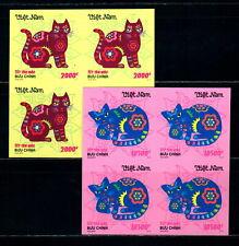 N.1000-Vietnam-Block 4-IMPERF- Year of the Cat set 2 2010