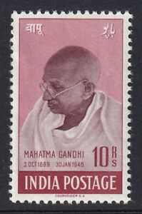 INDIA 1948 MINT NH #206, MAHATMA GANDHI 1869-1948 !! 13F