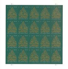 US 4800a Eid imperf NDC sheet MNH 2013