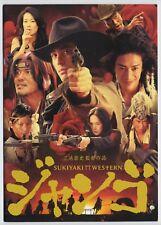 Sukiyaki Western Django JAPAN PROGRAM Takashi Miike, H. Ito, Quentin Tarantino
