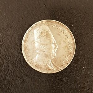 EGYPT , 20 PIASTERS RIYAL KING FUAD 1923 WITHOUT H HIGH GRADE , RARE
