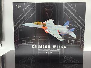 Transformers Deformation Space DS-01 Crimson Wings MP Starscream New 🇺🇸 Seller