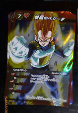 DRAGON BALL Z GT DBZ MIRACLE BATTLE CARDDASS CARD PRISM CARTE SR 10/64 PART 2