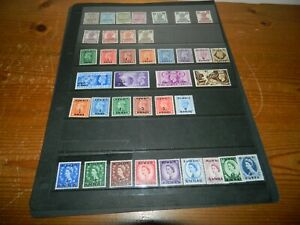 KUWAIT MINT & USED STAMPS COLLECTION (1929 - 1958)