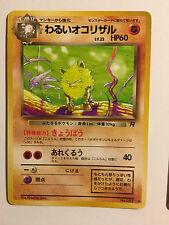 Pokemon Card / Carte Primeape LV.23 No.057 Card Game (1996)