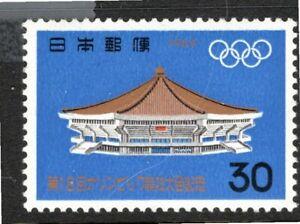 Japan 1964, Olympic Games publicity , Sakura C 416, SG 983, mnh.