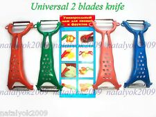 2 BLADES KNIFE CLEANER CUTTER PEELER FOR FRUITS VEGETABLES UNIVERSAL TOOL