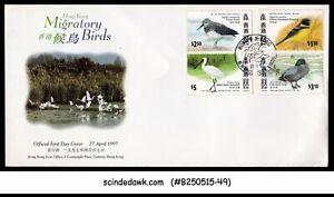 HONG KONG - 1997 MIGRATORY BIRDS / Bird - 4V - FDC