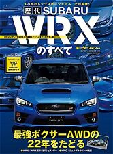 All of the SUBARU WRX Models Complete Data & Analysis Book