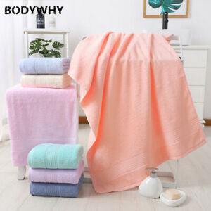 Top Bath Towel Household Large Towel Cotton Adult Absorbent Cotton Men and Women