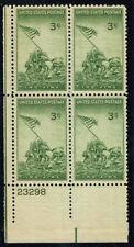 SCOTT # 929--MNH-OG-- PLATE BLOCK of 4 Stamps--