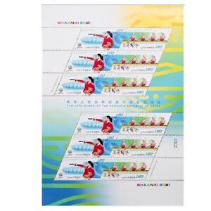 China 2021-19 Stamp China The 14th China Games Stamps Full sheet 1PCS
