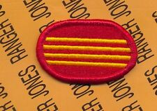 US Army 4th Bn 319th Field Artillery 82nd Airborne para oval patch m/e