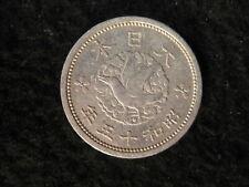 New ListingVintage Japanese Ww2 1 Sen Coin Flying Crow & Chrysanthemum 1940 Mint Condition