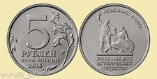 RUSSIA 2016 5 rubles UNC Russian Historical Society #S19