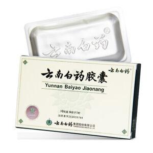 Authentic YNBY Baiyao Capsule Stop Bleeding Disperse Bruise 云南白药胶囊