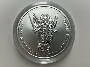 """Ukraine,One Hryvnya, """"Archangel Michael"""" 1 oz 999,9 ,Silver 2020 year NEW DESIGN"""