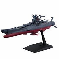 Bandai Hobby Mecha Collection #02 U.N.C.F. Space Battleship Yamato 2202