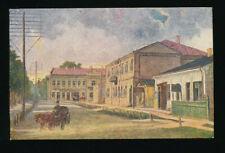 AK aus Kowel, Alexander II: Straße Polen  (P15)
