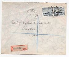 1946 BELGIUM Registered Cover BORGERHOUT To LONDON GB Bank of England