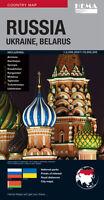 Russia International Map (Hema)  New. Latest edition Priority post