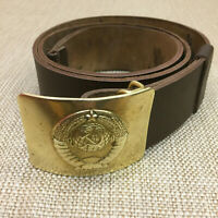 Military leather belt soldiers of The internal Troops of the USSR brown new 119