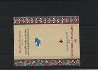 France MH Markenheftchen 1961 Mi. 1376-1377 Neuf MNH