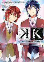 TV Anime K Comic series manga: K -Lost Small World- vol.1 Japan Book