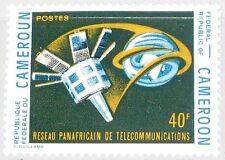CAMEROUN KAMERUN 1971 671 529 Pan-African Telecommunication Satellite Space MNH