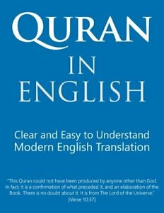 Quran in English: Clear, Pure, Easy to Read, in Modern English - 8.5` x 11`