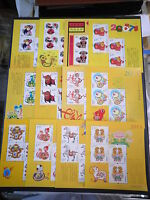 China Stamp 2004-1~2015-1 the 3rd Cycle of Chinese Zodiac Yellow M/S 三轮生肖赠送版 MNH