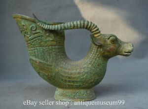 """11"""" Old China Bronze Ware Dynasty Bull Oxen Cattle Head Zun Drinking Cup Vessel"""