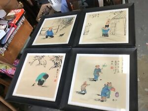 Japanese water colour paintings of children playing set of 4