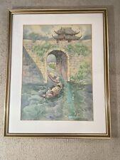 Japanese Aquarelle Painting on Paper Original Masterpiece Red Master Mark