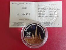 1 euro 1/2  2008 Lourdes en Couleur