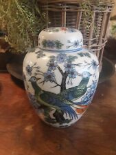 """Ginger Jar With Lid ~ Pheasants Blue Green ~ 6"""""""