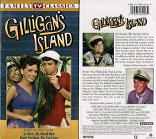 Gilligan's Island So Sorry My Island Now And Plant You Now VHS Video Tape New