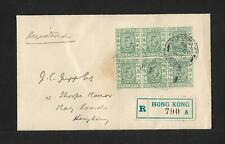 HONG KONG DUTY stamp BLOCK x 6 COVER 1936