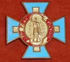Medaille BROCHE religieuse Diocèse Langres émaux enamel Iter para tutum ..latin