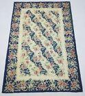 Vintage Hand Made Traditional Kashmiri Red Blue Beige Wool Rug Carpet 243x162cm