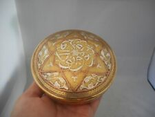 Antique Islamic Middle Eastern Mamluk Brass Box with Silver & Copper Inlay