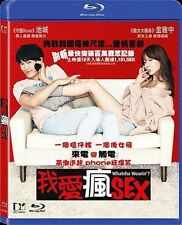 "Ji Sung ""Whatcha Wearin'?"" Kim Ah Joong Korea Romance Drama Region A NEW Blu-ray"