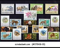 HUNGARY - MINI COLLECTION OF WILD ANIMALS & BIRDS STAMPS 19V - MINT NH