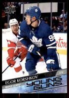2020-21 UD Series 1 Base Young Guns #219 Egor Korshkov RC - Toronto Maple Leafs